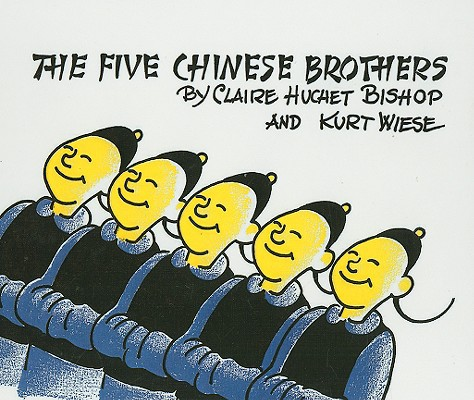 5 Chinese Brothers